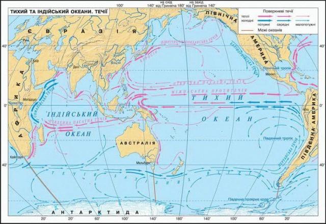Тихий океан найбільший океан землі
