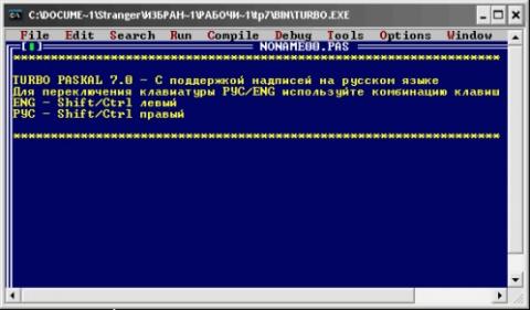знакомство с языками программирования c