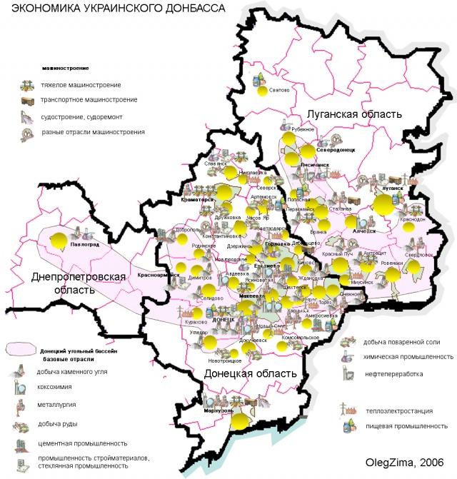 проститутки в г красноармейске донецкой области
