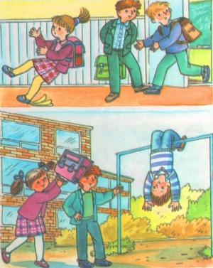 Безпека в школі ситуації можливості