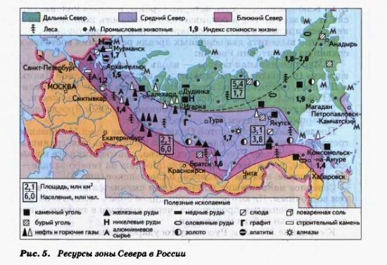Картинки по запросу богатства россии карта