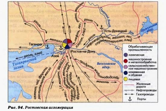 Ростовская агломерация