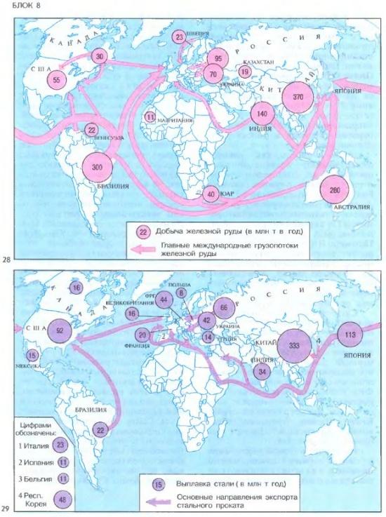 Экспорт продукции химической промышленности