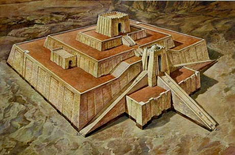 легенда про вавилонську вежу конспект