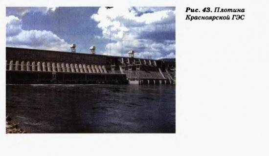 Плотина Красноярской ГЭС