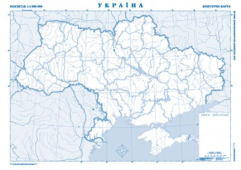 Нова доба в історії україни